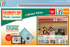 7-Eleven Singapore &#8211; Celebrate 500 Convenience Stores Photo Contest