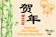 National Agency Environment &#8211; CNY eCard